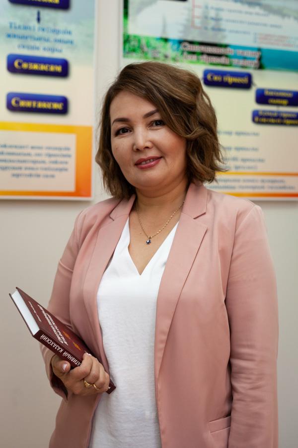 Сейсенбаева Айсулу Сайлауовна - Учитель казахского языка